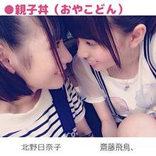 あしゅときいちゃんのコンビ親子丼♡の画像(プリ画像)