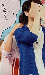 山夫婦の画像(お山に関連した画像)