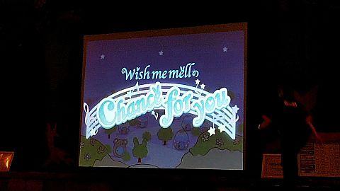 ウィッシュミーメルのチャンスフォーユーの画像(プリ画像)