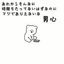 カナやんのBelieve 歌詞画像の画像(カナやんに関連した画像)