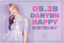 happy DAHYUNDay‼︎ プリ画像