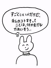 思わせぶりはやめての画像(韓国 漫画に関連した画像)