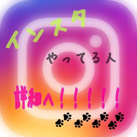 🍒フォローお願いします🍒の画像(プリ画像)