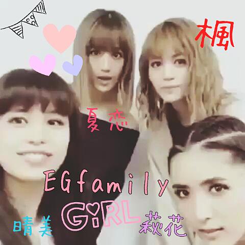 EGfamilyの画像(プリ画像)