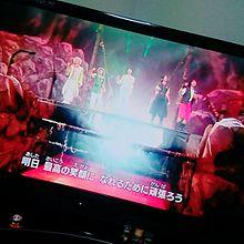 2007天才てれびくんMAX夏イベ〜お願い編集長より〜の画像(プリ画像)