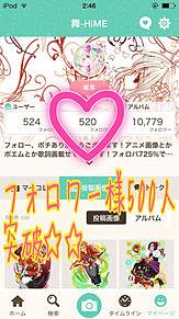 フォロワー様500人☆☆の画像(プリ画像)