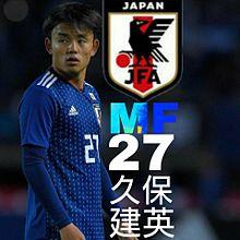 日本代表の画像(バルセロナに関連した画像)
