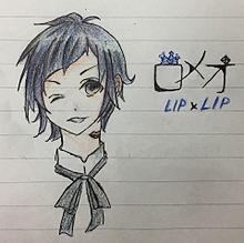 ロメオ 勇次郎 プリ画像