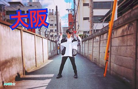 みやかわくん大阪の画像(プリ画像)