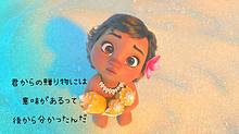 モアナ ♡の画像(プリ画像)
