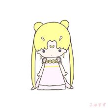 キキララ×プリンセスセレニティの画像(プリンセスセレニティに関連した画像)