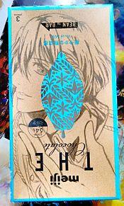 聖川真斗をtheチョコレートの箱に描いてみました💓💓 プリ画像