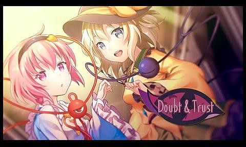 doubt&trust東方の画像(プリ画像)