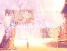 ✿。.゚ :迷宮の十字路。.゚ :✿の画像(TimeAfterTime〜花舞う街で~に関連した画像)