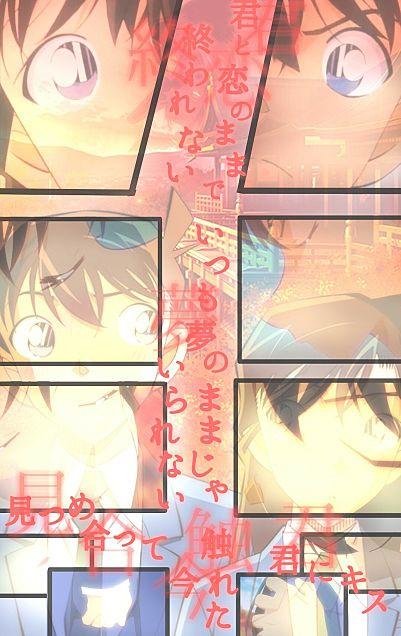倉木麻衣/君と恋のままで終われないいつも夢のままじゃいられないの画像(プリ画像)