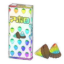 お菓子 イラスト チョコの画像102点完全無料画像検索のプリ画像bygmo