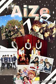 AiZe大集合!の画像(ニコニコ動画に関連した画像)
