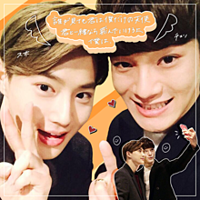 ▷▶︎EXO CPfes*°   1CPの画像(CPに関連した画像)