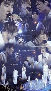 ▷▶︎歌詞画 Request.7の画像(TVXQに関連した画像)