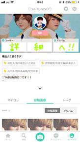詳細へ!!の画像(山田涼介/中島裕翔に関連した画像)