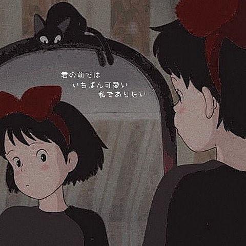 いちばん可愛い私 __♡*.。の画像 プリ画像