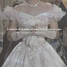 Princess.💍♛︎ プリ画像