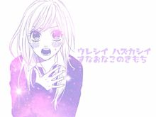 I☆my☆me☆mine/Dream5 プリ画像