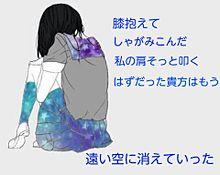 一触即発☆禅ガールの画像(プリ画像)