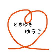 no titleの画像(新おしゃスタンプに関連した画像)