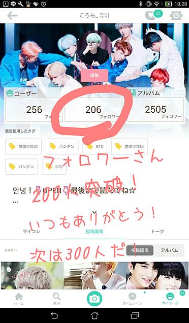Thank you(*•̀ᴗ•́*)و ̑̑の画像(プリ画像)