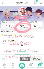 Thank you(*•̀ᴗ•́*)و ̑̑ プリ画像