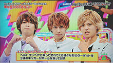 VS嵐/Hey! Say! JUMPの画像(嵐/Hey!Say!JUMP!に関連した画像)