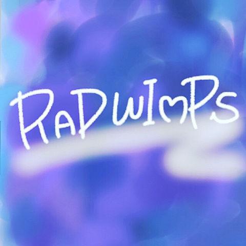 RADWIMPS ロゴの画像 プリ画像