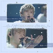 山田涼介 DREAMER プリ画像