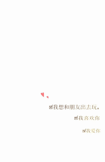 中国語   壁紙の画像(プリ画像)