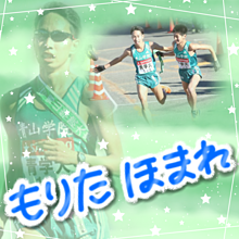 森田歩希の画像(駅伝に関連した画像)
