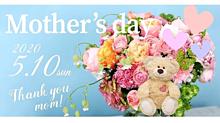 2020.5.10💖母の日💐 プリ画像