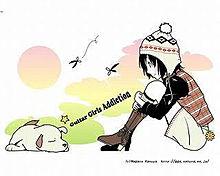 カスヤナガトの画像(カスヤナガトに関連した画像)