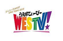 LIVETOUR 2019~WESTV~の画像(LIVETOURに関連した画像)