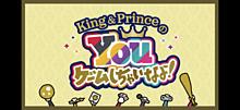 King&Prince👑 プリ画像