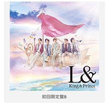 King&Prince👑  newアルバム 『L&』 プリ画像