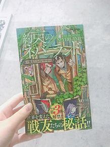 小説!詳細へ~の画像(小説に関連した画像)