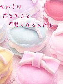 恋マカロンの画像(プリ画像)