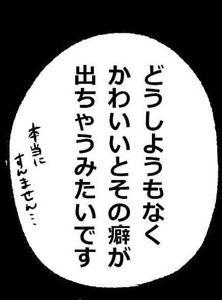 語の画像 プリ画像