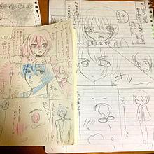 左:中3 右:小4か3の画像(小4に関連した画像)