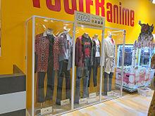 B1A4の衣装展 プリ画像