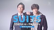 『SUITS/スーツ』の画像(織田裕二に関連した画像)