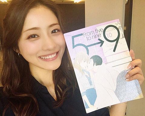 5→9私に恋したお坊さんの画像 プリ画像