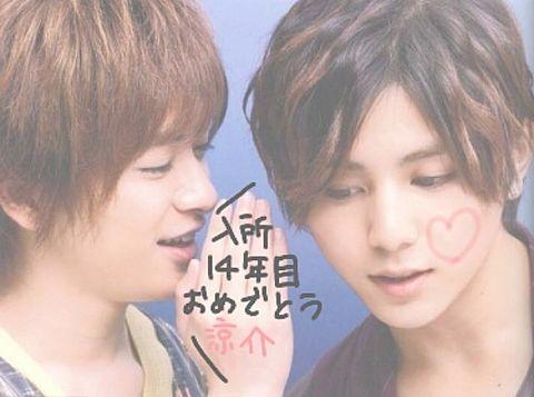 山田君おめでとう♪の画像(プリ画像)