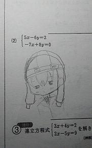 落書きショッピくん☆の画像(ショッピくんに関連した画像)